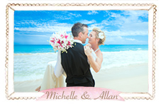 Michelle & Allan Waikiki Beach Wedding Photos Avatar