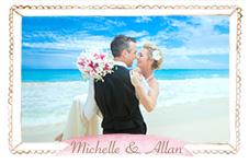 Michelle & Allan Waikiki Beach Wedding Photos Avatar